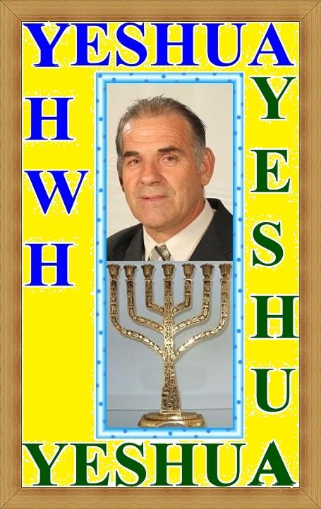 YESHUA E o dono YHWH