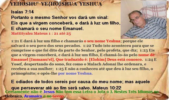 Emanuel YESHUA petabilia